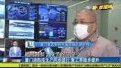 智能装卸平台在厦门港上线,7小时作业560个标箱,效率蹭蹭蹭