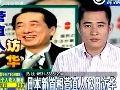日本新首相菅直人12日访华
