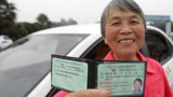 """公安部宣布好消息:驾驶证不再是12分,车辆不再""""年检""""啦!"""