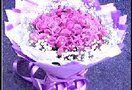 重庆朝天门附近鲜花店订花电话地址 先送花后付款