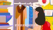 2019-1-24新年泉立方