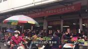 2020年2月14日 广西南宁市宾阳县枫江大菜市人满为患 你怎么看