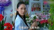 心机女偶遇一直暗恋的情人,不料人家带媳妇一起买花