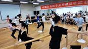 (082)古典舞【基本功】全国中专研修班剪辑