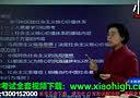 2014自考法律(专科)《思修》1 xiaohigh.cn