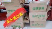 淘宝网购水果,6箱108元真便宜。