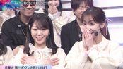 3.13 AKB48【咪酱毕业前最后出演 57单初舞台 山内瑞葵C 彩蛇护法】现场『失恋、ありがとう/感谢失恋』on Music Station!