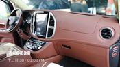 奔驰威霆改装图片,合正从内饰风格到质地相较于老款都有显著革新