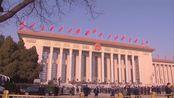 全国两会确定5月召开 外媒热议中国社会活动很快将全面恢复