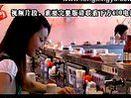 84风行安阳企业宣传片视频广告制作公司电视展会影视拍摄形象专题传媒招标产品