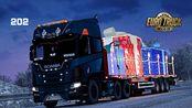 欧洲卡车模拟2 斯堪尼亚NG 原厂V8声效模组v6.0 Euro Truck Simulator 2