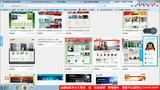 cms如何建站?最新网站建设网页制作教程视频,新手2小时学会建站(完整)网站建设教程,新手快速做企业网站!