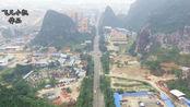 谁说广西贺州市的路不好?你只是没有看到好的一面,贺州市很美!