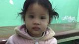 河北磁县被拐女童尚未找到父母 有市民致电称想收养