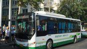 【POV NO.113】青岛市真情巴士L2路(青岛世博园→兰山路火车站)段 前方展望
