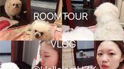 20180902HZYvlog欢迎收看roomtour+彩蛋vlog,我就准备在这衣帽间睡10+天了,共同期待半个月后全屋装修好的样子吧(之前发过一分钟粤语版)