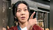 【武林外传】10-12掌柜的派小郭暗探怡红楼