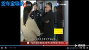 派出所的故事:货车挂靠起纠纷 民警上门来调解_经视新闻_新蓝网
