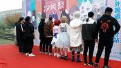 【远古视频】18年西安外国语大学汐风祭压轴节目—《新宝岛》最后部分