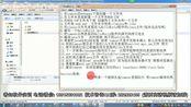 善知教育1.Servlet-①-03.eclipse配置tomcat和Servlet工程创建_字幕