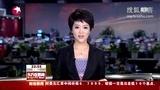 一架客机在黑龙江伊春失事伤亡不明