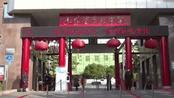 山东省教育厅:山东高三学生可申请开学后暂不返校