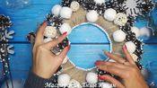 圣诞装饰教程3:可以挂在门上的圣诞花环制作【更多花艺培训资料请关注公众号:鲜花24小时花艺资源大全导航】