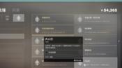Destiny 2 命运2 往日之苦 过往灾祸 全流程及成就挑战