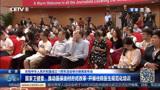 国家卫健委:推动医保支付方式改革 开展住院医生规范化培训