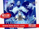 Tha Dogg Pound Ft. 2 Chainz - Where I Know U Like