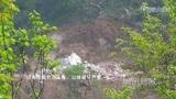 【拍客】村干部为领导毁山建别墅