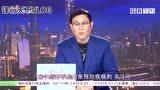 医疗新型冠状病毒好消息,广东研究出肺炎1号药,可以有效医疗。