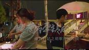 电影《南方车站的聚会》胡歌 桂纶镁:这辈子没这么浪漫过