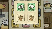 【猫院记录24】《猫咪后院》像红豆冰里出现焦糖珍珠一般夸张的买买买!