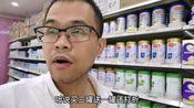 商场大降价婴儿奶粉不要钱似的,一下子买了16罐,可以吃半年了