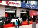 2012.4.2安徽省芜湖市繁昌县全保时捷911车队助阵浪琴湾盛大开盘仪式 (17)