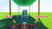 脑洞小实验:把弩附魔999999级穿透,攻击一列小白会成功吗?