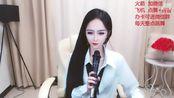 [楊楊baby] 11月3日 15点-21点 直播录像回放 (有删减)222