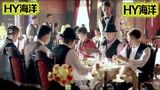 媳妇第一次吃西餐打碎杯子,服务员一拿账单,大哥瞬间看懵了