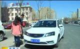 [新闻午报-山西]太原市网约车驾驶员开始报名