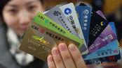 银行卡长期不用,也不去银行注销,会有什么后果?