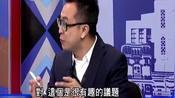 台湾地区电视节目:缺电什么时候我们能用上大陆的电力就好了