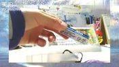我的笔盒里有什么!嘻嘻嘻CR来唠嗑啦