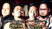 Wrestle-1 12.26後楽園ホール