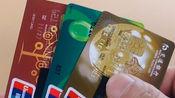 两张以上的银行卡不存钱、不注销,多年后会欠银行钱吗?抓紧叮嘱朋友