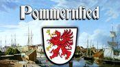 Pommernlied[波美拉尼亚之歌][波美拉尼亚州歌][+英语歌词]