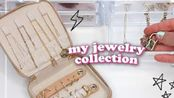 我的首饰合集!MY JEWELRY COLLECTION ☆ most worn pieces, storage, fave brands MORE