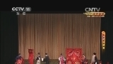 《CCTV空中剧院》 20140907 2014港澳行京...          弹窗  关灯