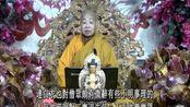 江西省萍乡市泰和观音禅院佛学班第十九节课