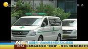 韩国最后一名MERS患者出院后再次入院隔离